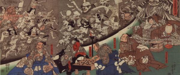 Japanske monstre og dæmoner