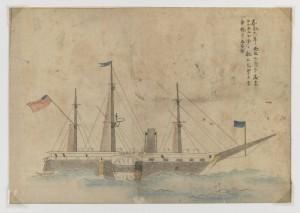 Fredag 15 august - De Sorte Skibe