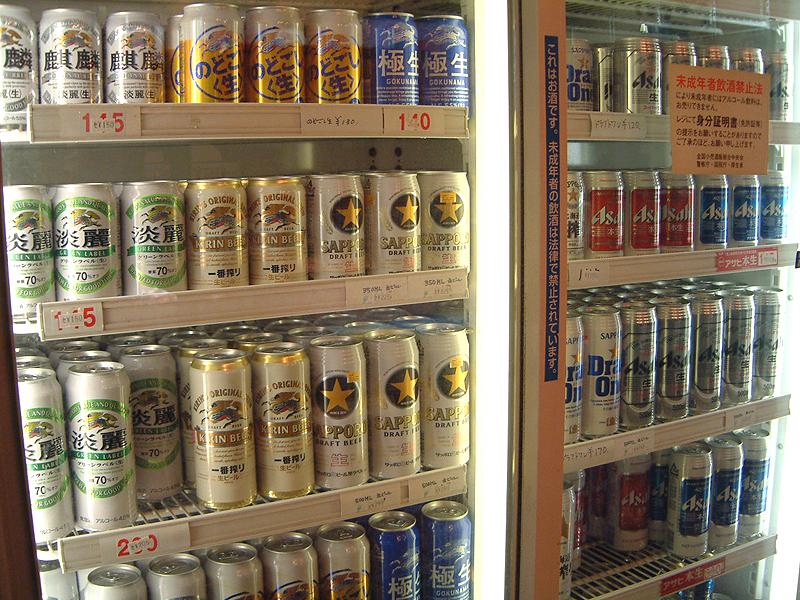 Fredag 17 marts 2017 - Japanerne og øl