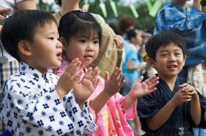 Fredag 22 september 2017 - Japansk børnelege og spil