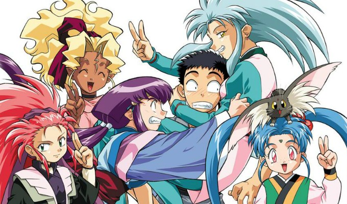 Fredag 25 maj 2018 – Tenchi Muyo OVA