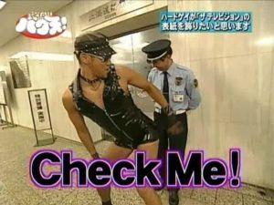 Fredag 8 juni 2018 – Gays i Japan
